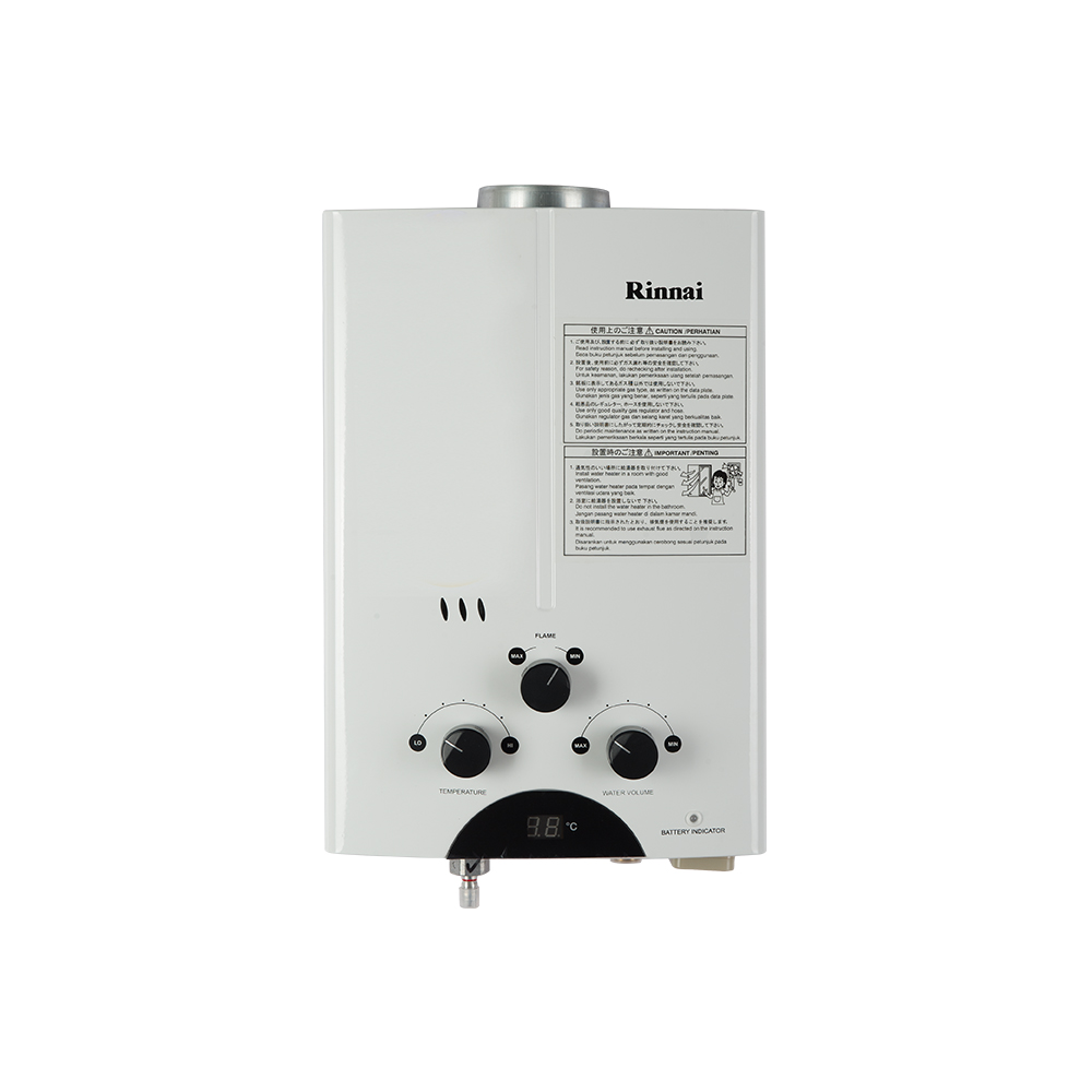 Water Heater Rinnai REU-5CFC